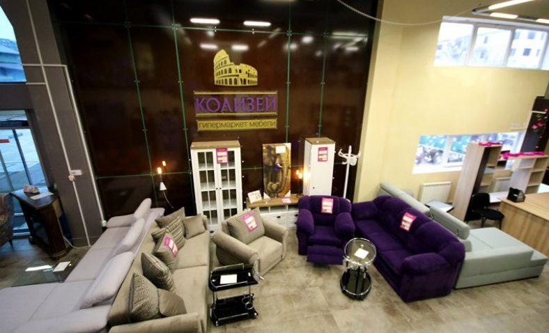 Гипермаркет мебели Колизей