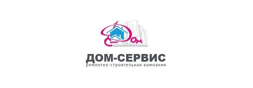 Химчистка мягкой мебели, компания Дом-сервис в Калининграде. Заказать чистку мебели на дому