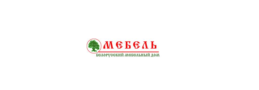 Белорусская мебель в Калининграде