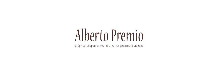 Альберто Премио