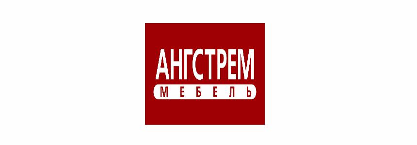 Фабрика Ангстрем в Калининграде
