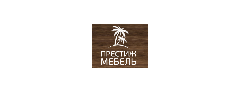 Престиж Мебель в Калининграде