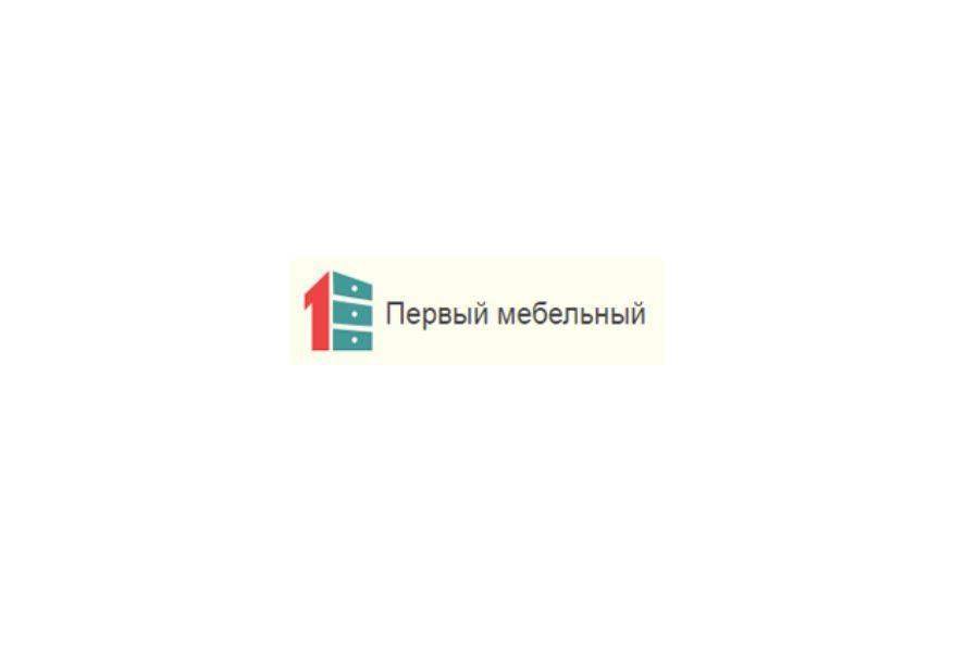Первый Мебельный Калининград