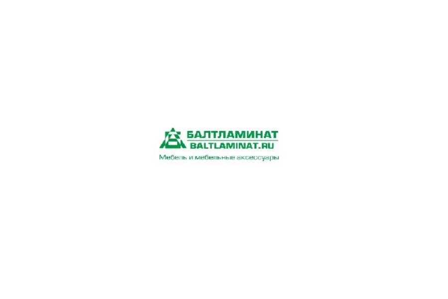 Балтламинат Мебель Калининград