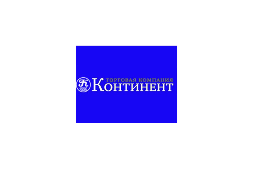 Континент в Калининграде