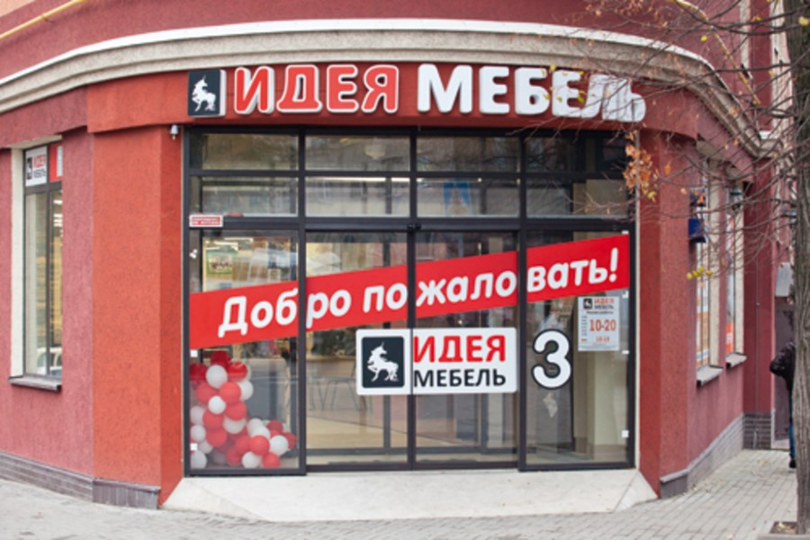 Идея Мебель Калининград