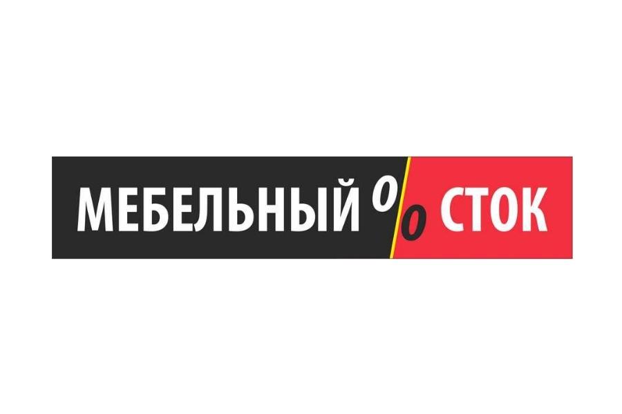 Мебельный Сток Калининград