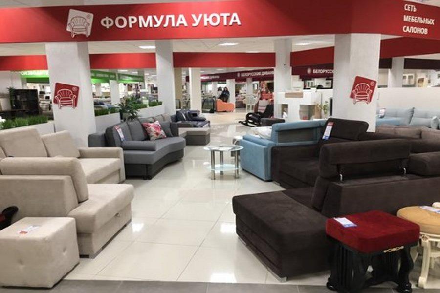 Формула Уюта Калининград