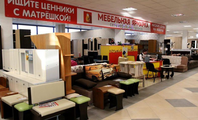 Мебельный магазин - Мебельная ярмарка