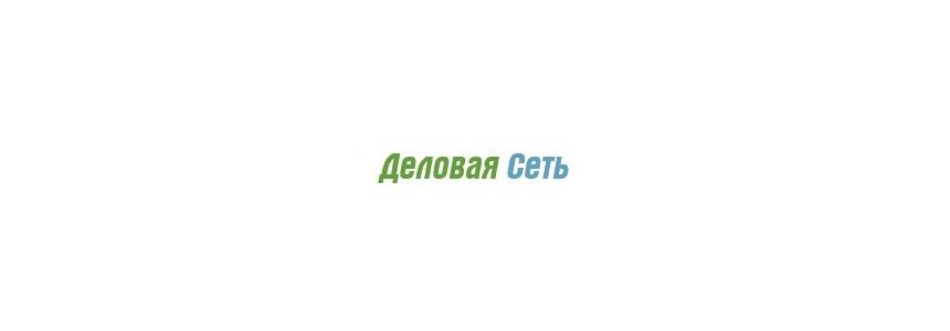 Услуги перевозки мебели на портале «Деловая сеть», специализированный каталог товаров и услуг в Калининграде