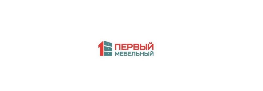1 мебельный в Калининграде