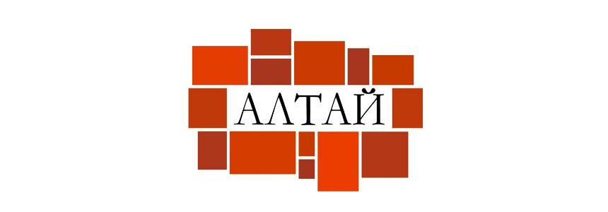 Компания Алтай в Калининграде