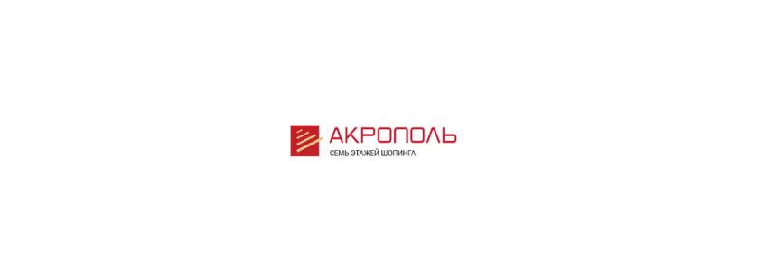 Акрополь в Калининграде