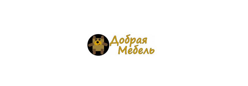 Добрая мебель в Калининграде