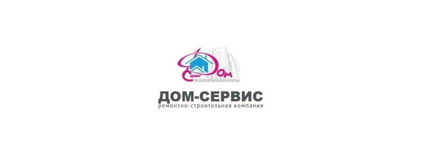 Дом-Сервис в Калининграде