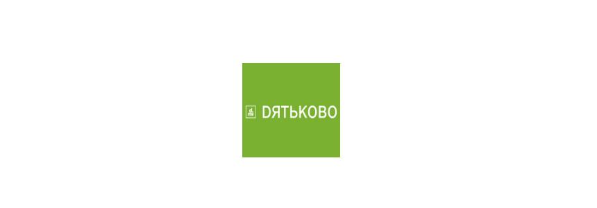 Дятьково в Калининграде