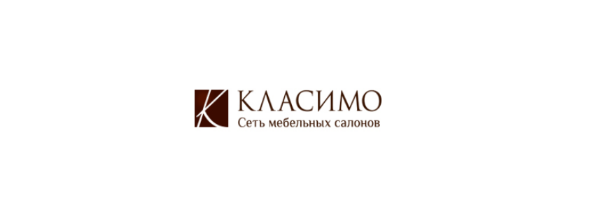 Компания Класимо в Калининграде