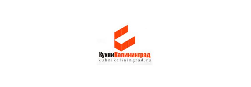 Кухни Калининград