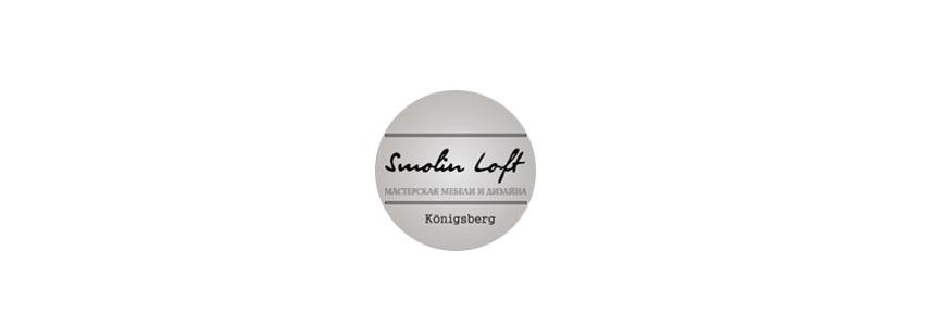 Лофт в Калининграде