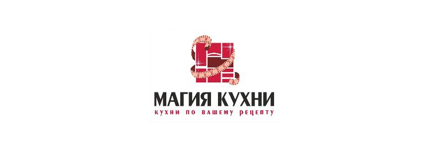Магия кухни в Калининграде