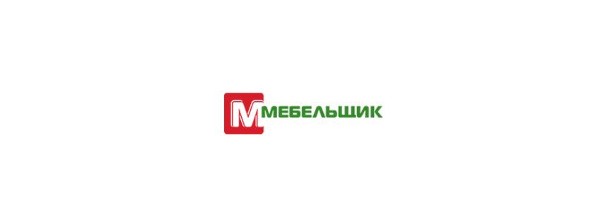 Мебельщик в Калининграде