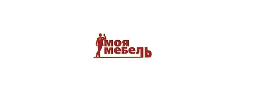 Моя Мебель в Калининграде