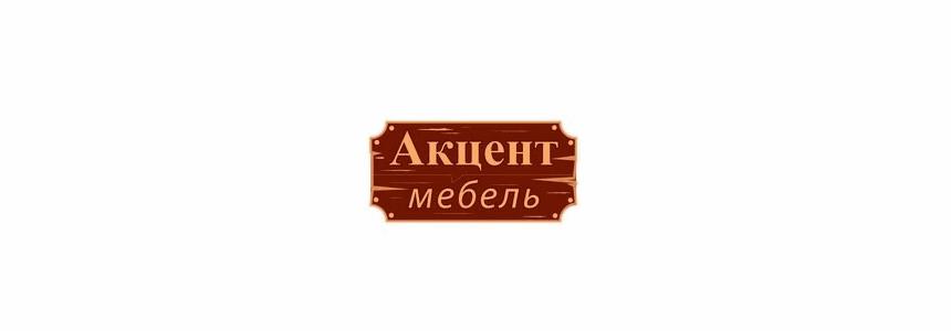Акцент мебель в Калининграде