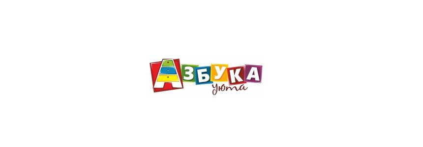 Азбука уюта в Калининграде