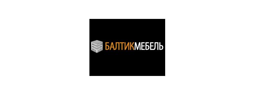 Балтик мебель в Калининграде