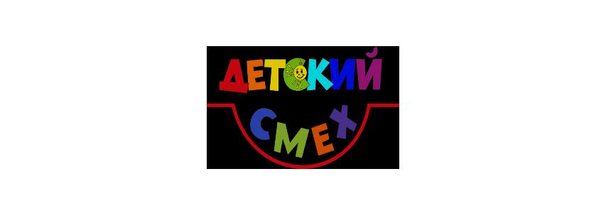 Салон Детский смех в Калининграде