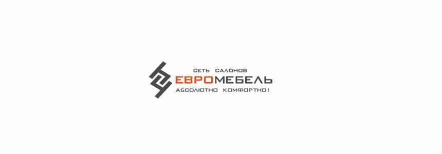 Евромебель в Калининграде