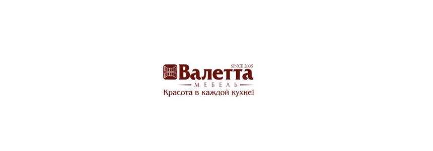 Валетта в Калининграде