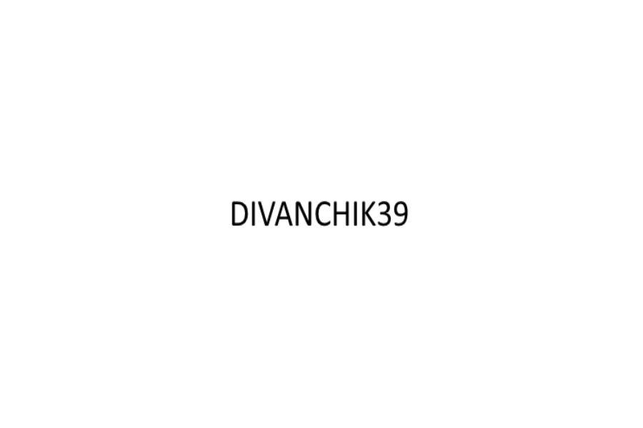 Divanchik39 в Калининграде