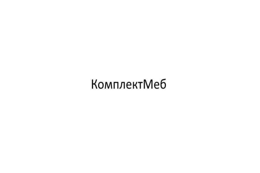 КомплектМеб Калининград