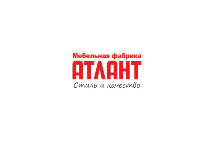 Атлант Калининград