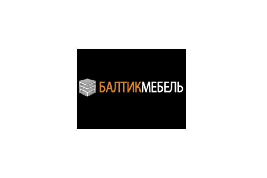 Балтик Мебель Калининград