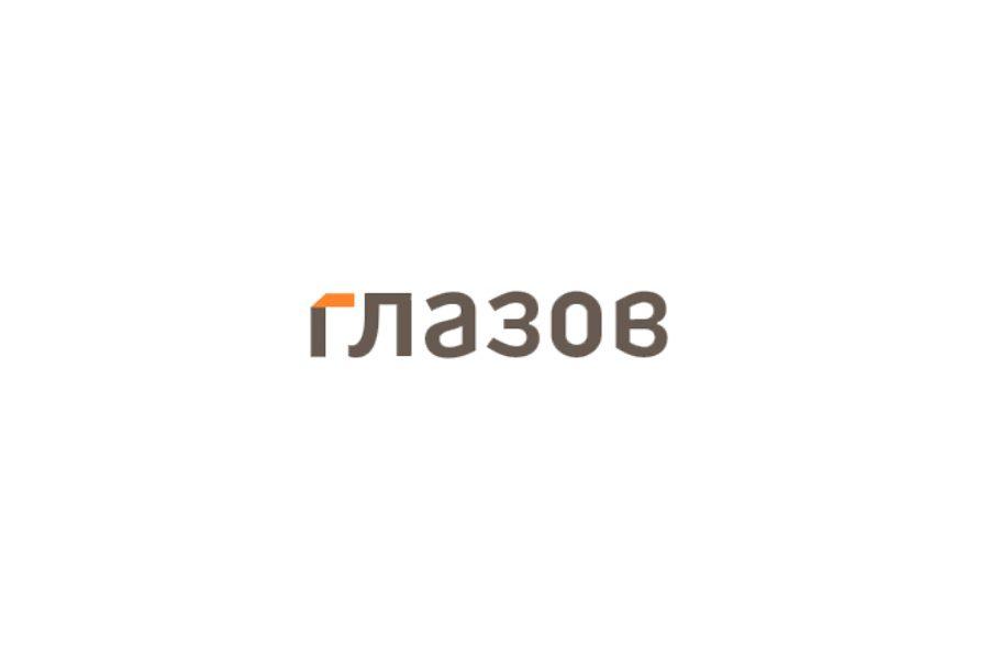 Глазов в Калининграде