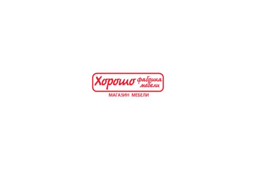 Хорошо Мебель Калининград