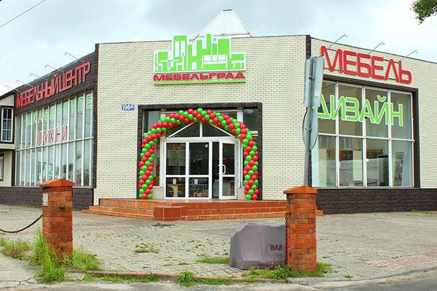 Мебельград Калининград