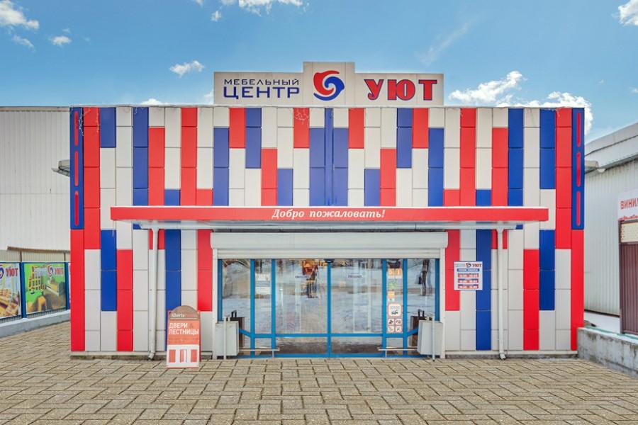 Уют Мебель Калининград