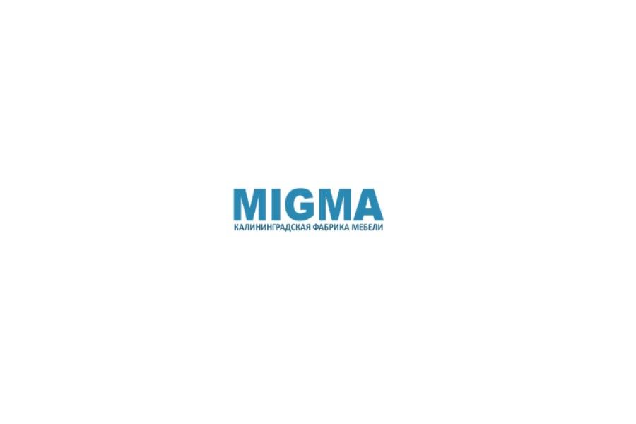 Фабрика мебели Мигма в Калининграде