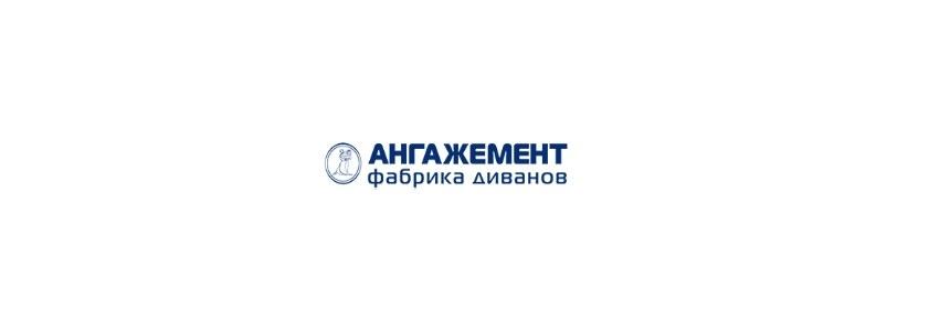 Фабрика диванов в Калининграде