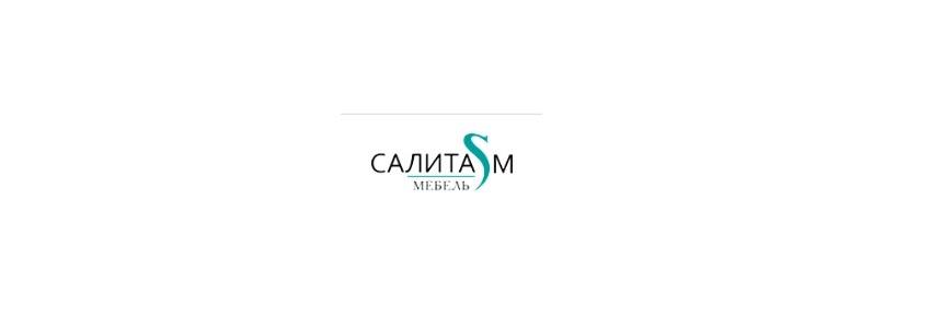 Магазин мебели в Калининграде